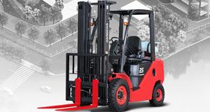 Xe nâng Gas/LPG 1-5 tấn